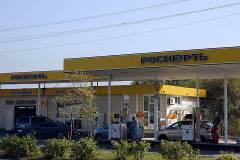 Дизельное топливо вПриморьестанет дороже золота?